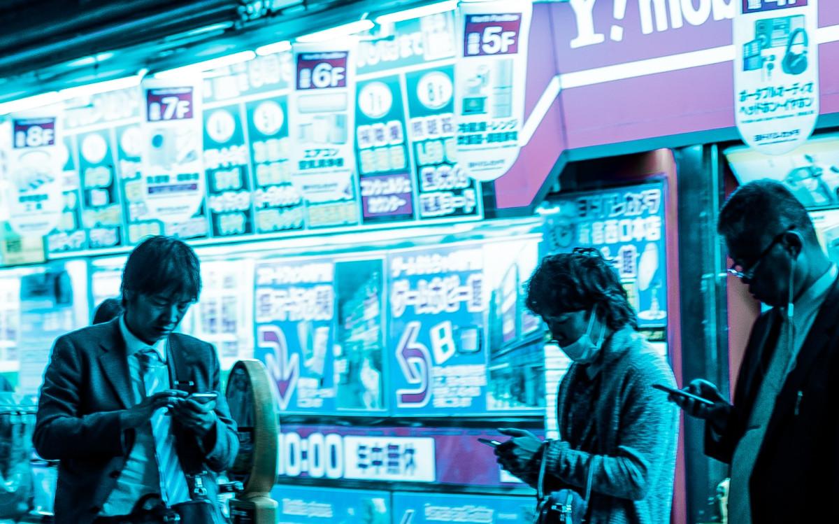 Yodobashi, Tokyo, Giappone.